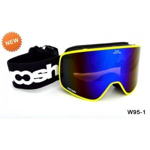 Gogle Woosh W95-1